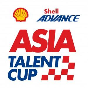Shell-AATC-Logo-Portrait-jpeg--300x300