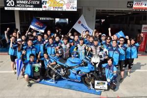 wec2hamamatsu-team-titan-teamgh-300x199